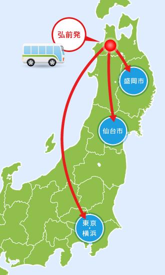 弘前発高速バスMAP