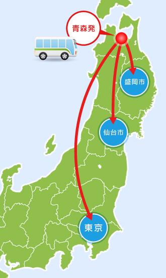 青森発高速バスMAP